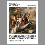 L'antico oratorio dei Santi Pietro e Caterina